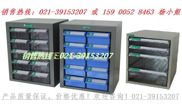 上海透明文件抽屉柜|抽拉式电子元件盒|组合式零件整理柜