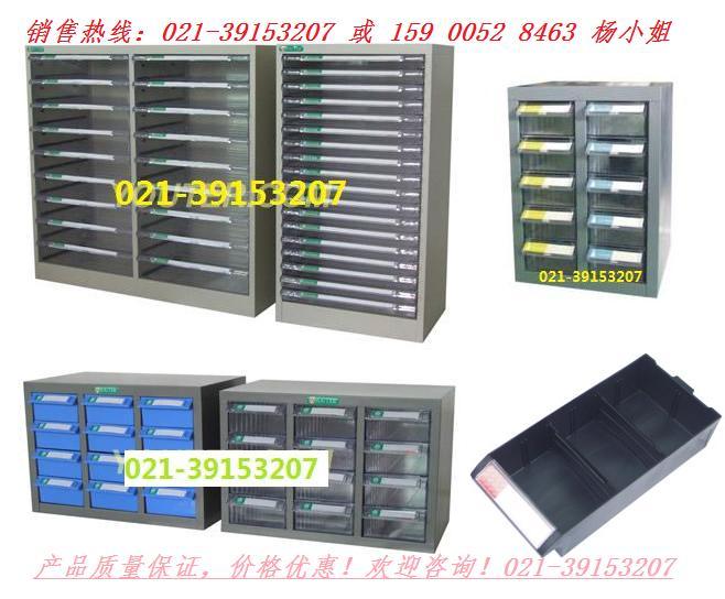 天津螺丝抽屉整理柜 多层带门锁零件柜  A4资料整理柜报价 