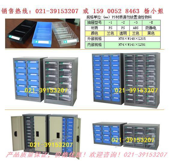 上海透明无轮无锁文件柜|北京带门带锁文件柜|天津不透明有锁文件柜