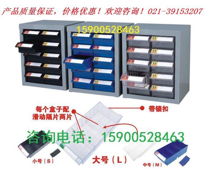 上海可加带门带锁零件柜 苏州供应效率整理柜 嘉兴电子元器件柜