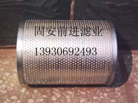 220-7小松挖掘机液压油滤芯