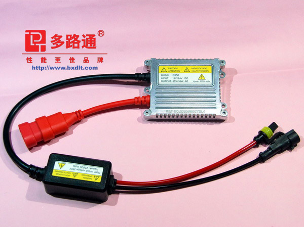 多路通DLT 超薄HID汽车氙气灯 S350 (套装)