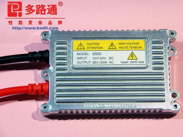 多路通DLT 超薄HID汽车氙气灯 S500 (套装) 55W