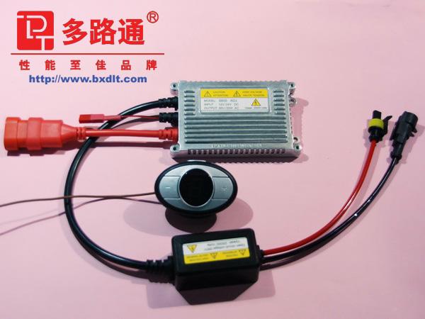 多路通DLT 可变色温超薄HID汽车氙气灯 S600 ADJ (
