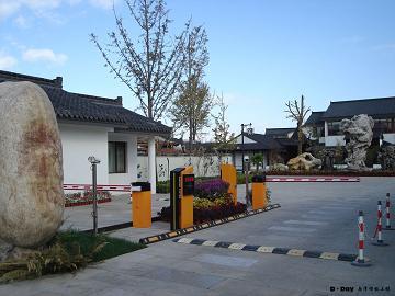 DDAY南泽388停车场管理系统莫水灵停车场
