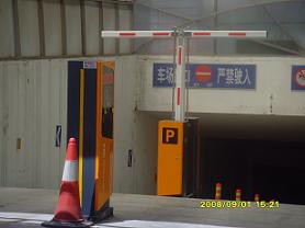 DDAY南泽推出蓝牙不停车管理系统/小区停车场系统莫水灵