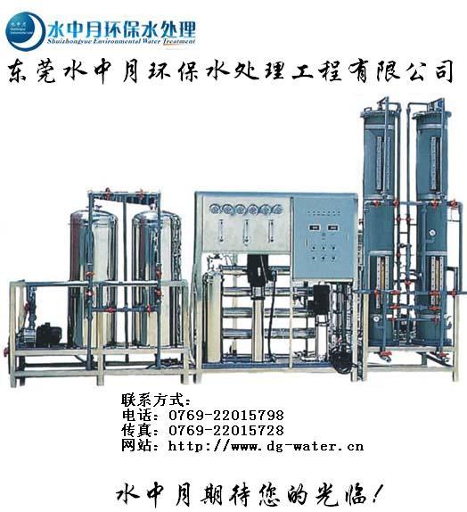 广西水处理设备厂,广东水处理设备公司