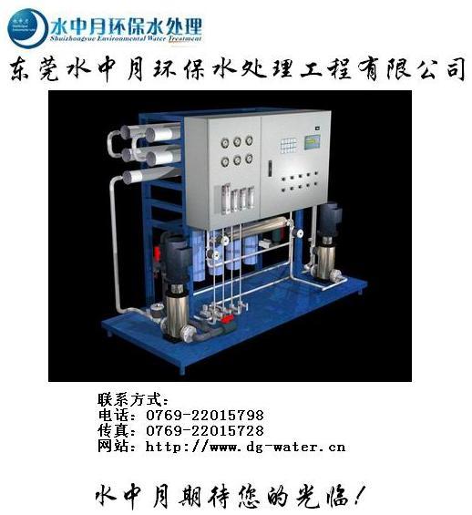 江西水处理设备公司,陕西超纯水厂,福建污水处理工程