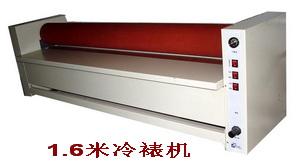 1.6米冷裱机
