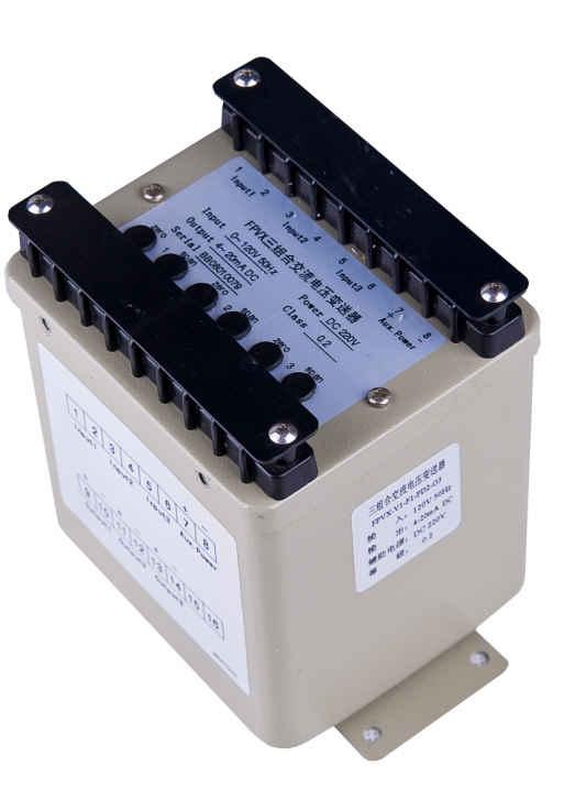 FP系列电量变送器