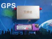 个人定位器/卫通达GPS/李若冰