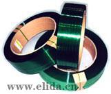 PET塑钢打包带/绿色PET带/PET塑钢带/绿色打包带 PET
