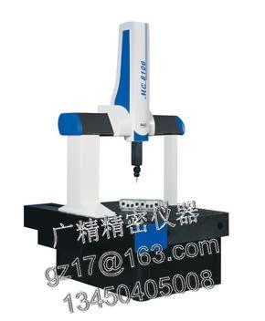 三坐标测量机|三坐标|三次元|三座标|三座标测量机-广州精密仪器