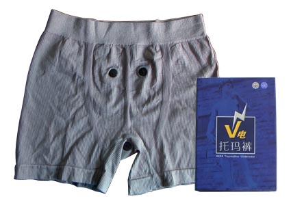男式V电玉石裤