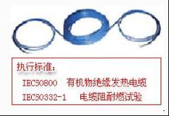 西安电地暖工程单导发热电缆