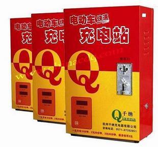 杭州千纳电动车电池快速充电站,电瓶快速充电站
