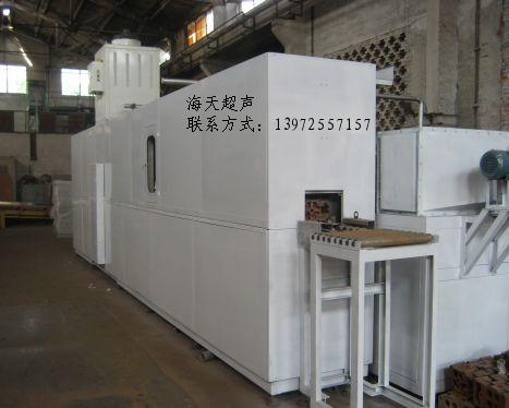 宜昌海天供应发动机及变速箱零部件清洗机