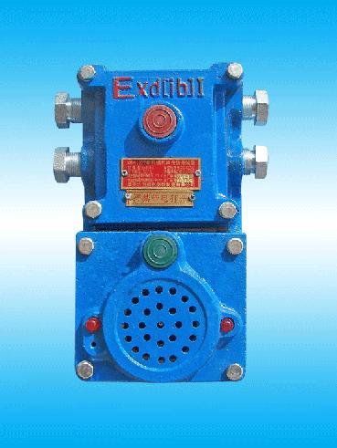 供应矿用通讯声光信号器