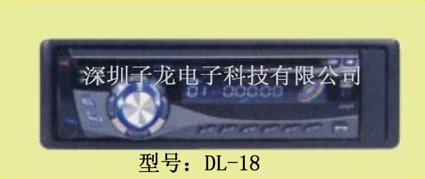 车载DVD(DL-18)