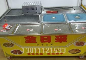 金日来好日子小吃车/无烟烧烤车