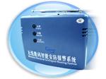 电话线供电经济型家用/商用无线防盗报警系统主机