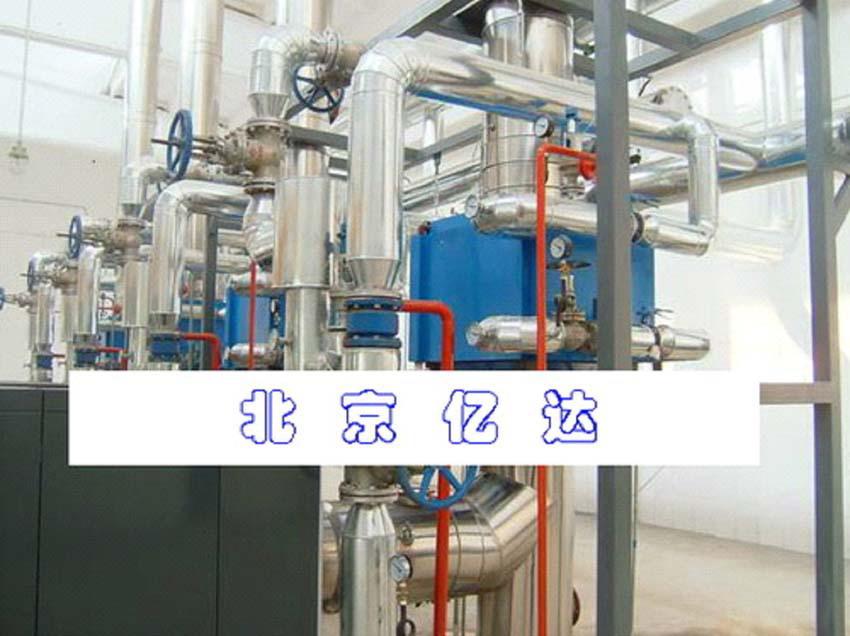 北京北方亿达节能设备有限公司锅炉烟气余热回收器