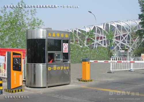 供应各种停车场、门禁系统以及设备,各种道闸-张蕾
