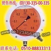 耐震型差动远传压力表系列