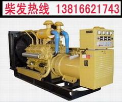 50KW上柴发电机价格/50KW上柴柴油发电机组价格