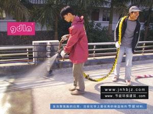 广东理能-节能环保建筑事业部的形象照片