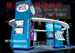 杭州展会展览设计搭建制作公司杭州舞台搭建特装服务会场会议布置杭州