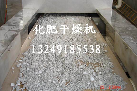 肥料微波干燥机