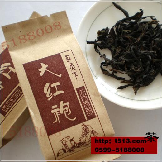 供应大红袍茶叶