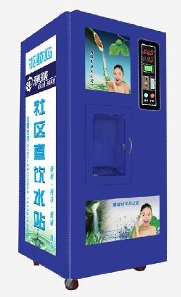 IC卡售水机小区售水机社区售水机活净水售水机自动投币售水机投币刷