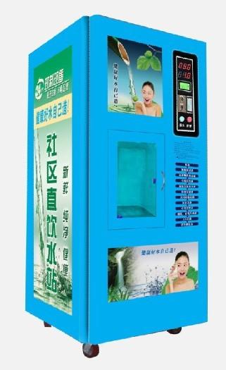 校园饮水机社区直饮水站小区加水站自动投币售水机IC卡饮水机校园直