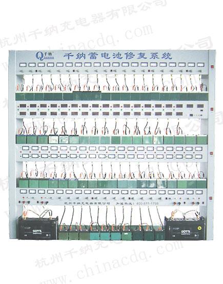 72路铅酸蓄电池综合修复系统