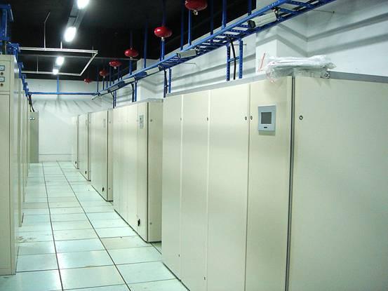 机房空调 机房工程 机房建设