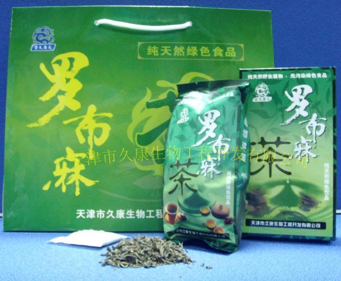 真正可以喝出健康的罗布麻茶!