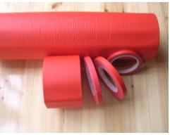 红美纹胶带