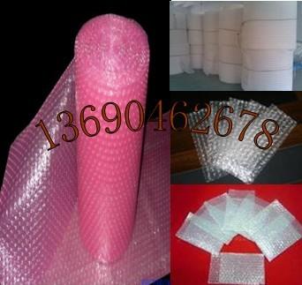 佛山汽泡膜,佛山拉伸膜,缠绕膜,珍珠棉包装厂