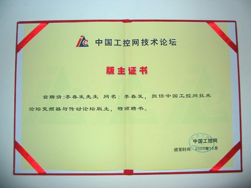 广州三菱变频器维修配件MMF-12D24DS