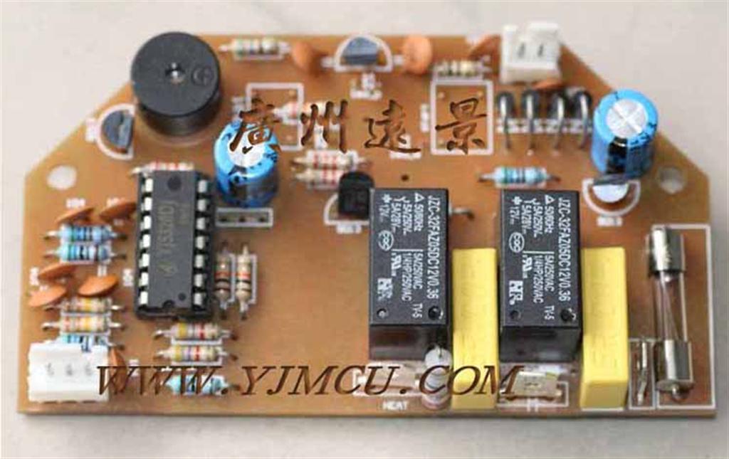 豆浆机控制板