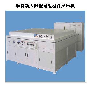 供应太阳能光伏电池组件层压机及测试仪