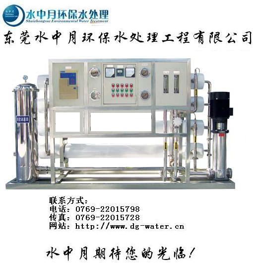 广东水处理设备,广东水处理设备厂,广东锅炉发电厂,广东水处理设备