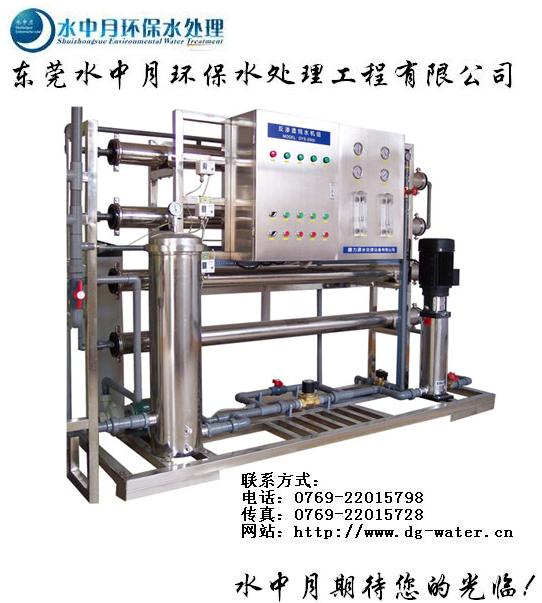 江西水处理设备公司,江西净水设备,江西超纯水工程