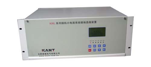 KWL微机小电流接地选线装置