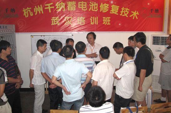 杭州千纳免费培训班
