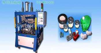 制造汽车尾灯焊接机-昆山超波供应商