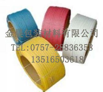 佛山透明打包带、南海黄色打包带、顺德打包带