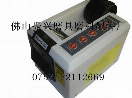 胶纸切断机|电脑剥线机|漆包线剥线机|磨漆轮
